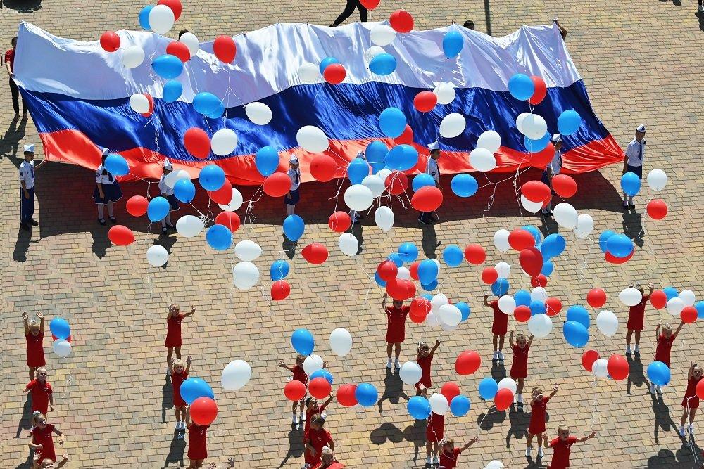 Прослава Дана заставе Руске Федерације