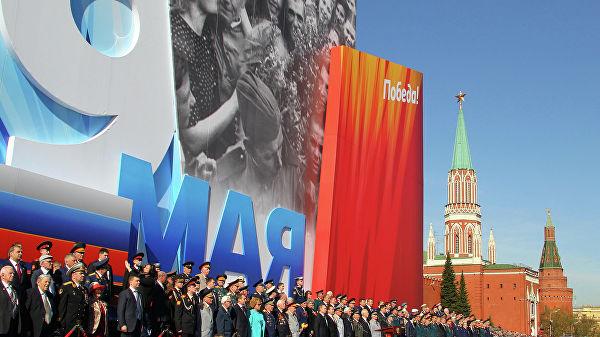 Москва ће позвати украјинског председника на обележавање 75. годишњице победе у Великом отаџбинском рату