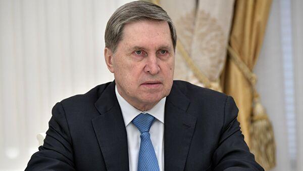 Ušakov: Očekujemo od novog rukovodstva Ukrajine da ispuni ključne odredbe kompleksa mera