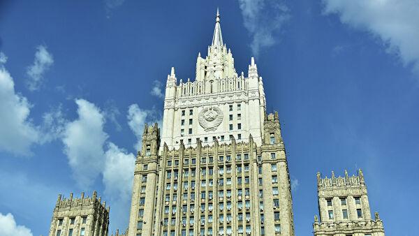 Moskva: Plan probijanja ruske PVO od strane SAD potpuna glupost