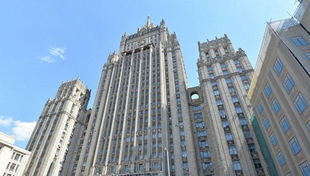 Москва: САД штите терористе и снабдевају их свим потребним