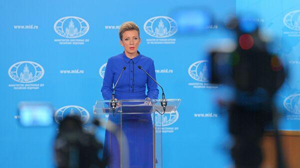 Захарова: Косово није држава, већ покушај одређеног броја земаља да се насилним путем прогура признање те проблематичне територије у виду државности