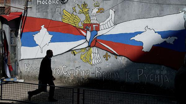 Чепа: Русија би могла бити посредник у преговорима Београда и Приштине