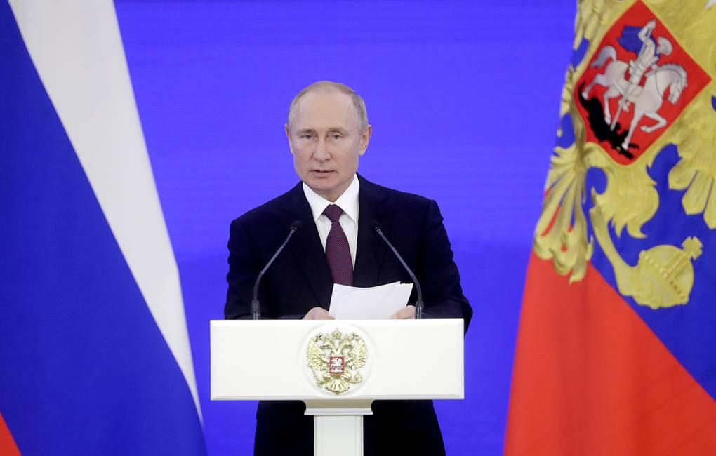 Путин: Само заједно можемо одговорити на све изазове