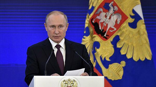 Председник Путин позвао да се Википедија замени новом Великом руском енциклопедијом