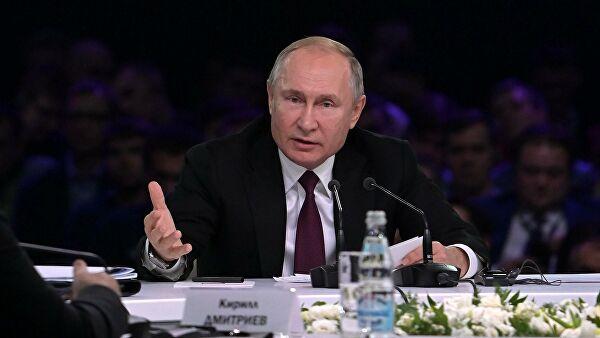 Putin: Rusija mora postati jedan od globalnih lidera u oblasti veštačke inteligencije