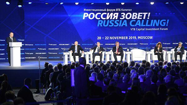 Путин: Развој односа Русије и Украјине у великој мери зависи од Кијева