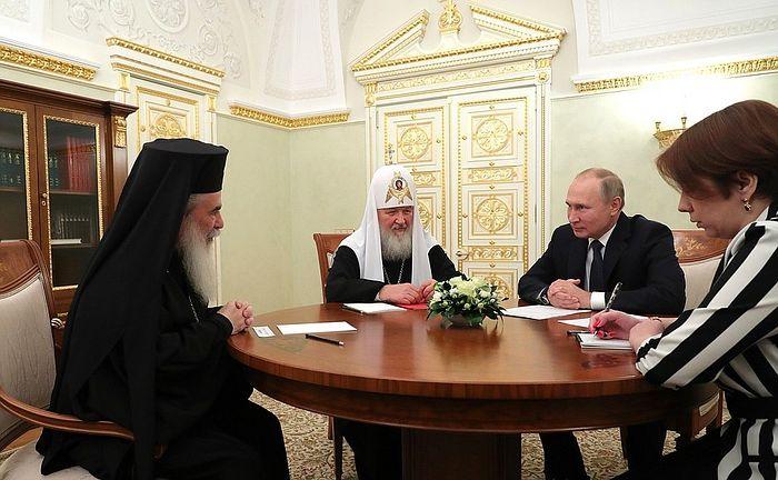 Владимир Путин се срео с Патријархом јерусалиским