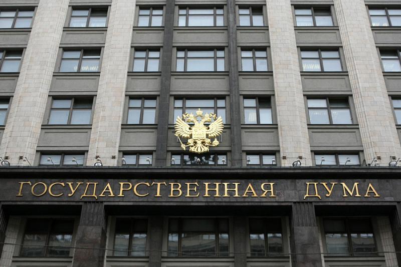 Rusija usvojila Zakon o fizičkim licima stranim agentima