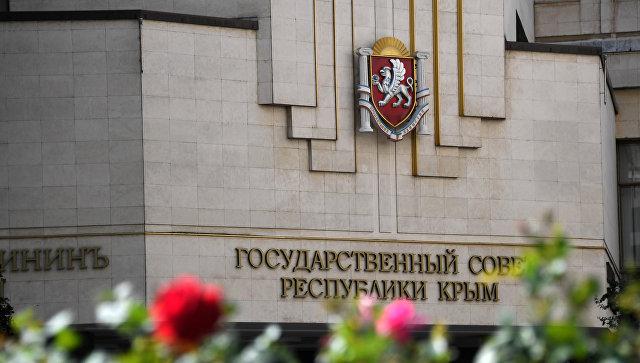 Кримска делегација у званичној посети Србији