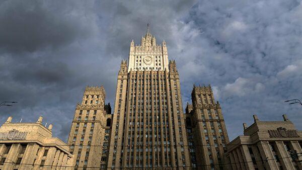 Москва: Жалимо што многи у САД-у планирају да користе русофобију у изборним кампањама