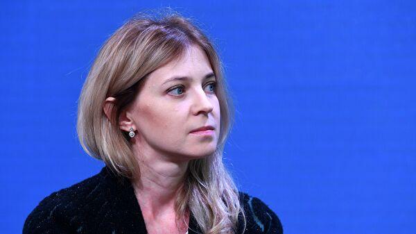 Поклонска критиковала Кијев због протестне ноте Србије