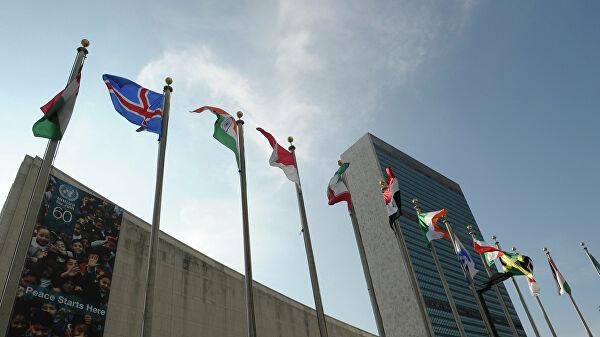 Генерална скупштина УН усвојила резолуцију Русије о контроли наоружања