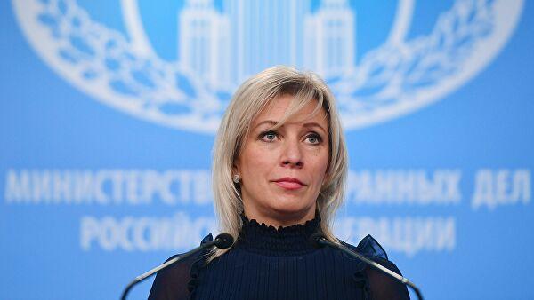 Захарова: Уместо да се озбиљно позабавимо реалним проблемима, НАТО у први план ставља измишљену руску претњу