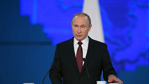 Обраћање председника Владимира Путина Савезној скупштини
