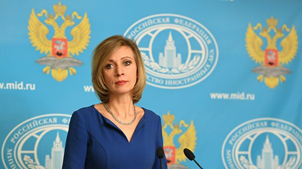 Захарова: Русија жели да стави тачку на злочиначко прекрајање историје
