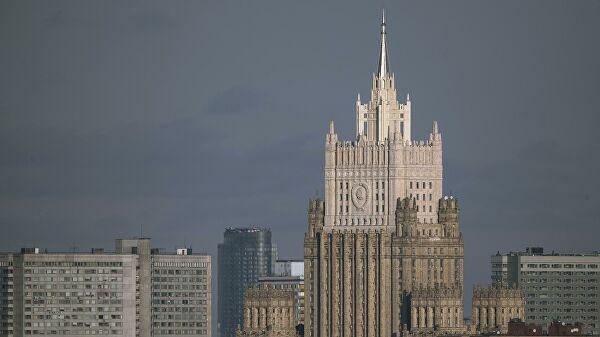 Moskva: Izražavamo ozbiljnu zabrinutost zbog podrške militantima od strane turske vojske