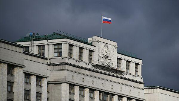 """Moskva: Cilje vežbi SAD za """"odvraćanje ruskog nuklearnog udara"""" je pokušaj zastrašivanja evropskog stanovništva"""