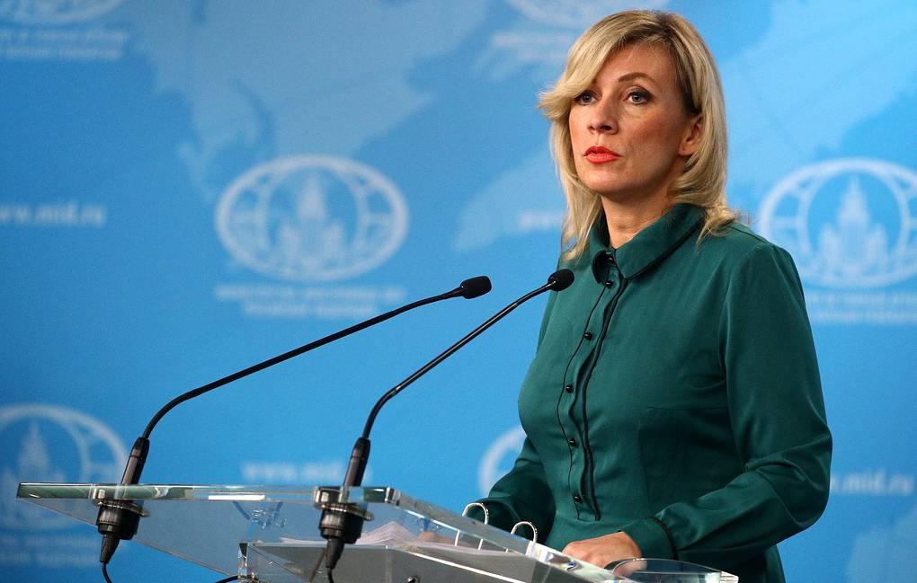 Захарова: Сирија има пуно право да елиминише терористичке групе на својој територији