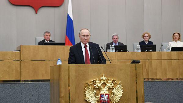 Државна дума одобрила уставни амандман којим се укида број председничких мандата