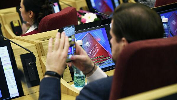 Сви региони Русије подржали измене Устава
