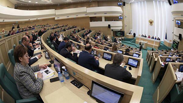Савет Федерације одобрио одлуке регија о изменама и допунама Устава