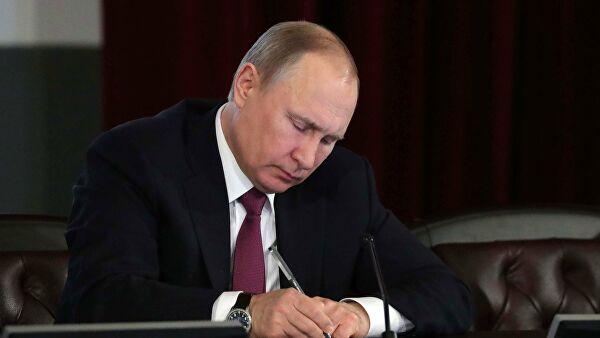 Путин потписао закон о изменама Устава