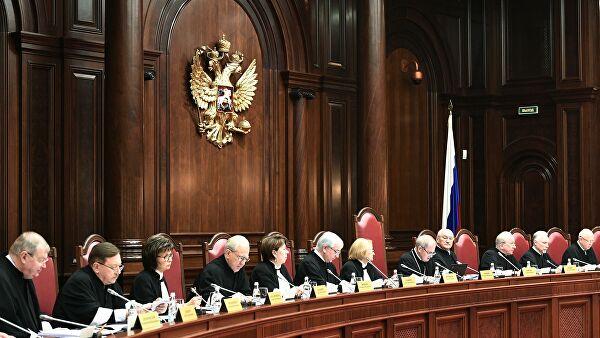 Уставни суд Русије одобрио измене и допуне Устава