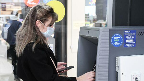 Московске власти развиле мобилну апликацију за пацијенте који се лече од вируса корона