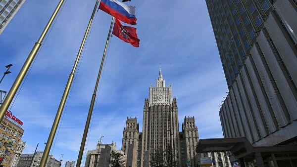Москва позива друге земље да се суздрже од политизације теме коронавируса и деловања СЗО
