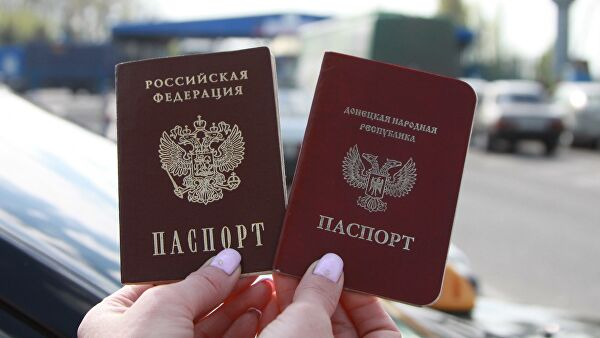 Руски пасош бесплатно за грађане Доњецке и Луганске Народне Републике