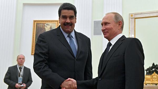 Кремљ: Неприхватљиво деструктивно спољно мешање у унутрашња питања Венецуеле