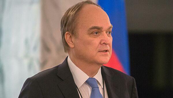 Антонов: Верујем да ће наступити тренутак када ће се Русија и САД поново заједнички борити против изазова
