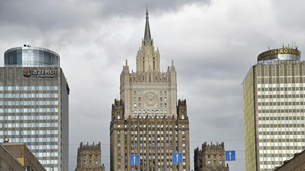 """Москва: Деловање """"Јутјуба"""" акт дискриминације медија на руском језику"""