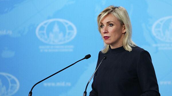 Zaharova: SAD nisu čak imale ni nameru da razgovaraju o novim tvrdnjama u vezi Sporazuma o otvorenom nebu