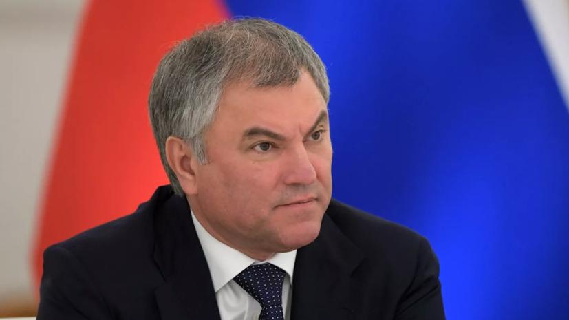 РТ: САД планирају да учине Русију што слабијом, а затим да је поделе - Володин