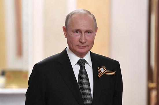 Путин: У моме окружењу не може бити оних који не верују у Русију, то је једноставно искључено