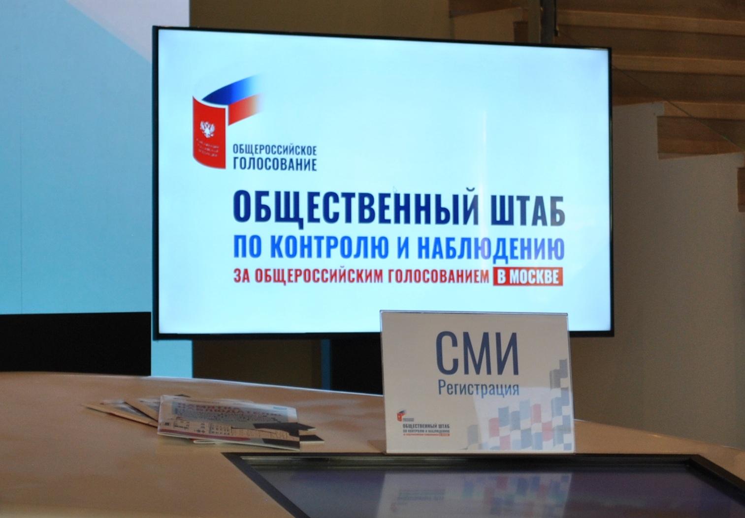 """Референдум у Русији: Екипа """"Востока"""" на лицу места"""