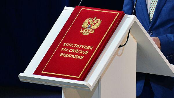 Измене Устава Руске Федерације ступиле на снагу