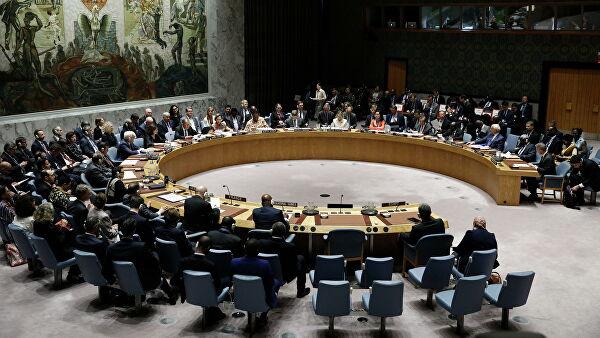 Русија и Кина уложиле су вето на нацрт резолуције Савета безбедности УН, који су предложиле Белгија и Немачка