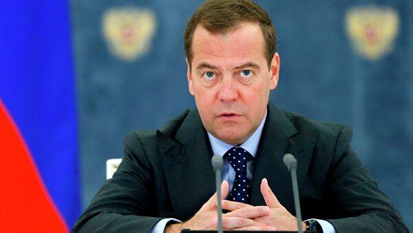 Медведев: Не видим жељу САД да продуже споразум СТАРТ 3