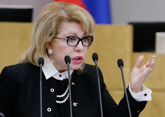 Москва: Дестабилизација Србије противречи интересима Русије на Балкану