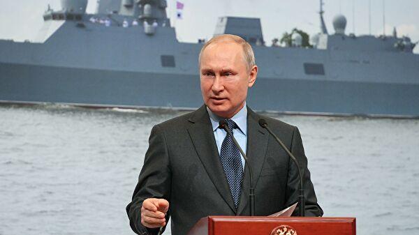 Путин: Војна поморска флота је увек поуздано штитила границе Русије