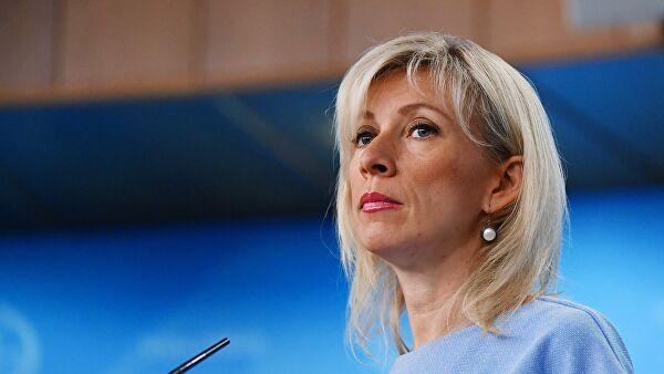 Zaharova: Zapadni sponzori još uvek nisu odustali od podrške 'Belim šlemovima'