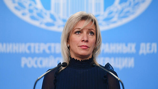 Zaharova: Optužbe litvanskog predsednika protiv Rusije za navodno revidiranje istorije neumesne su, cinične i nemoralne
