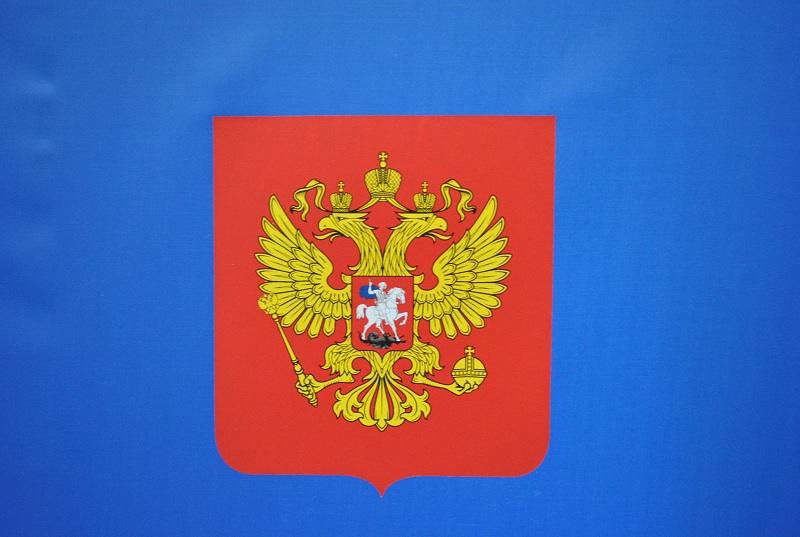 У Русији се уводи вишедневно гласање на изборима