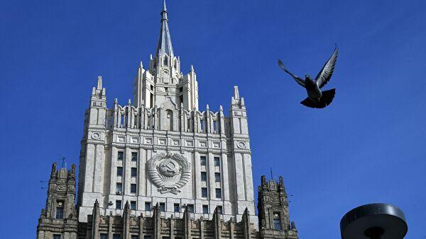 Москва: Стиче се утисак да ЕУ више воли политику унилатералног притиска и ограничења уместо озбиљног разговора