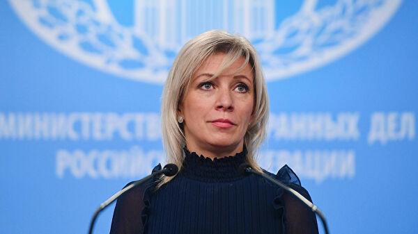 """Захарова:""""Изјаве украјинских политичара да не разумеју тачке Минских споразума подстичу на размишљање да им је потребан унутрашњи самит по том питању"""""""