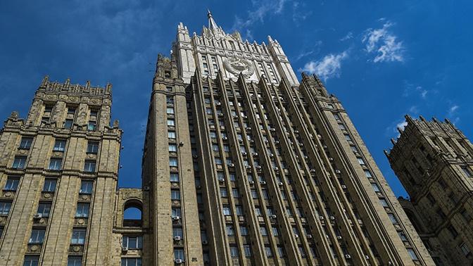 Moskva o proterivanju njenih državljana iz Slovačke: Tradicionalno, odgovorićemo istom merom
