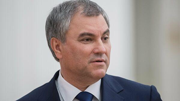 Volodin: Zemlje EU, Ukrajina, SAD se bezobzirno počele mešati u unutrašnja pitanja suverene države Belorusije